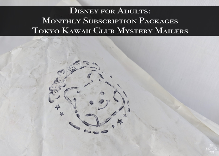 Tokyo Kawaii Club Mystery Mailers Review